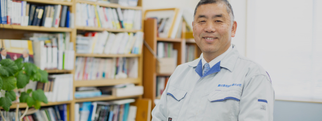 GREETING & PHILOSOPHY